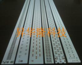 LED日光燈鋁基板