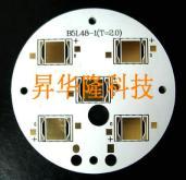 供應LED鋁基板