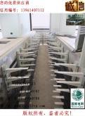 組合式L450玻璃鋼電纜支架