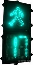 人行道信號燈