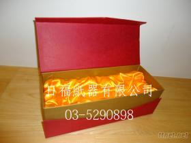 高级礼品盒, 锦盒 (吸铁式)
