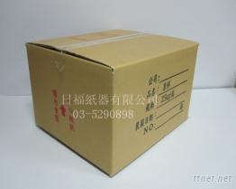 纸箱, 瓦愣纸盒