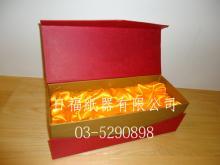 高級禮品盒, 錦盒 (吸鐵式)