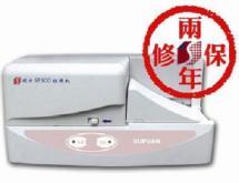 標牌印字機SP300銘牌打印機