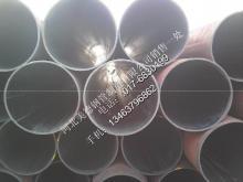 埋弧焊鋼管, 厚壁直縫鋼管
