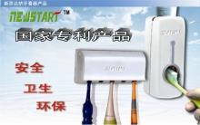 自動擠牙膏器