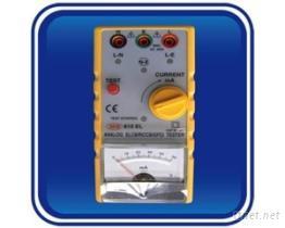 漏電斷路檢測計