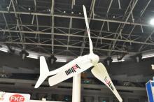 300W風力發電機