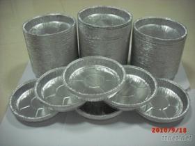 鋁箔煲仔飯盒