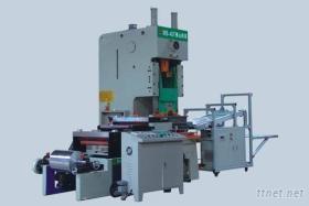 鋁箔餐盒生產設備、生產機器、生產線