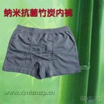 竹炭無縫平角內褲