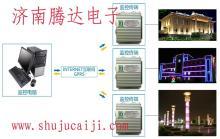 城市照明控制系統