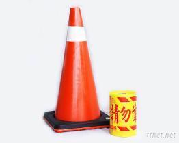交桶錐、警示帶