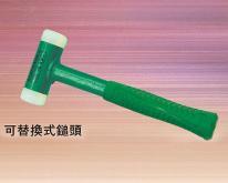 防震塑胶鎚