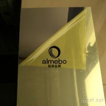 高光氧化鏡面鋁板, 95%反射率鏡面鋁板, 98%反射率鏡面鋁板