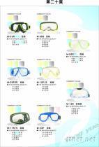 潛水蛙鏡 / 呼吸管 / 面鏡