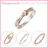 鑲鑽純銀戒指