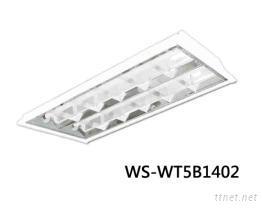 14W 輕鋼架標準型嵌燈