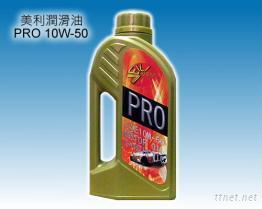 汽车机油/润滑油