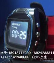 GPS全球定位手表
