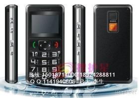 GPS全球定位手机