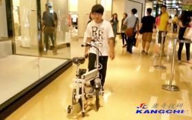 康奇可遙控電動摺疊自行車