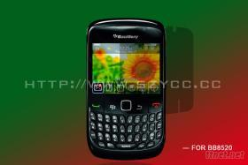 黑莓BB8520防偷窺手機螢幕保護貼