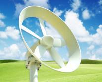 Standard 太陽能風力發電機