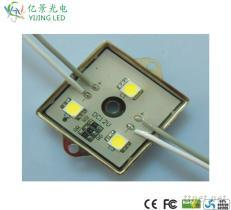 LED燈5050
