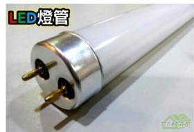 LED節能T8燈管