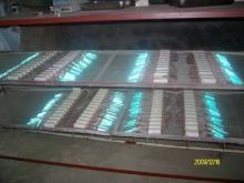 紫外線殺菌燈