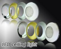 LED吸頂燈(RV、汽車、船舶用)