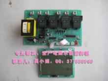 電熱水器控制板