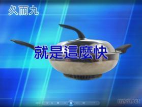 304不鏽鋼鍋
