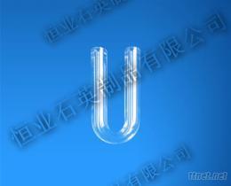 快速熱電偶用U型石英玻璃管