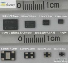 可編程振蕩器Discera有源晶振