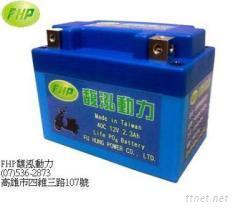 機車鋰鐵電池