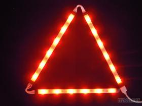 LED三角警示燈