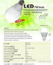 LED7W灯泡