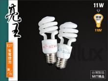 省電螺旋燈泡