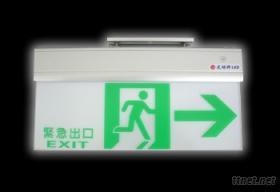 逃生指示灯