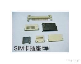 手机SIM卡插座