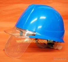 伸缩式护目镜安全帽