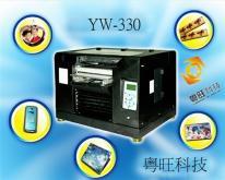 商標LOGO牌印刷機
