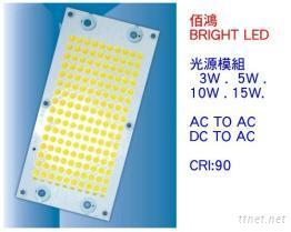 LED光源模組