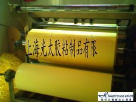 单硅离型纸