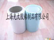 格拉辛紙 (白、蘭)
