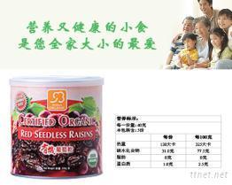 美国产品 Mildura Organic 有机葡萄干