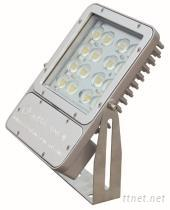 40W LED隧道灯/LED投光灯