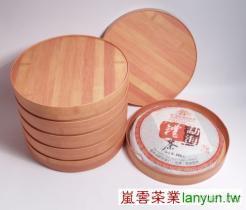 普洱茶餅收藏圓紙盒